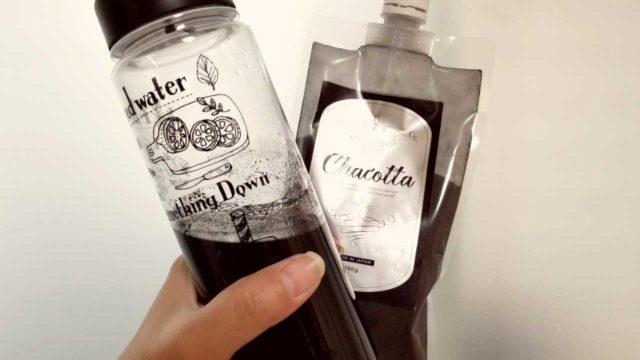 チャコッタとボトル
